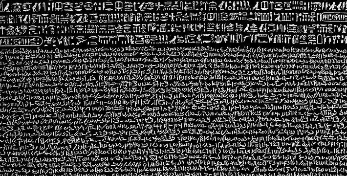 Detail of the Rosetta Stone